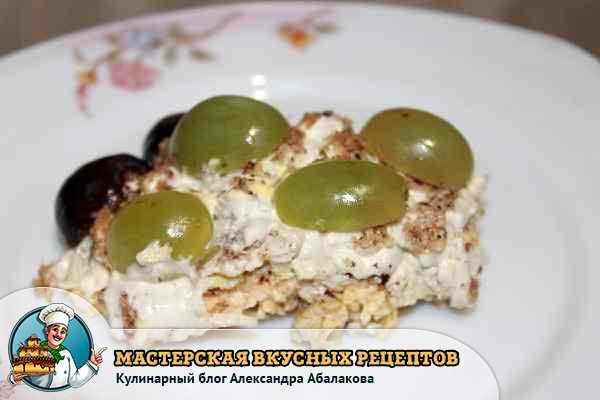 Салат у тиффани рецепт с пошаговым
