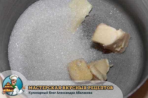 масло с сахаром в кастрюле