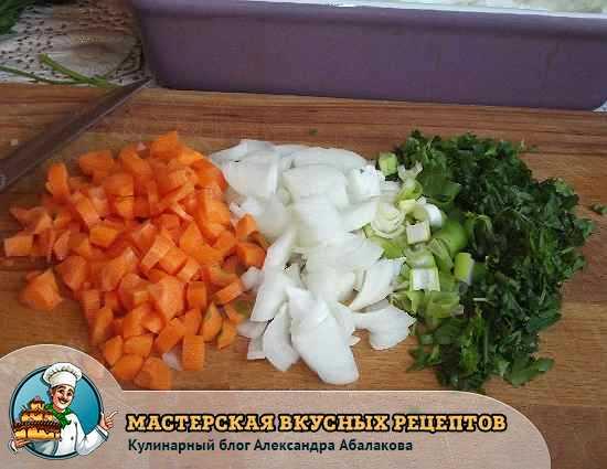 нарубленные овощи и зелень
