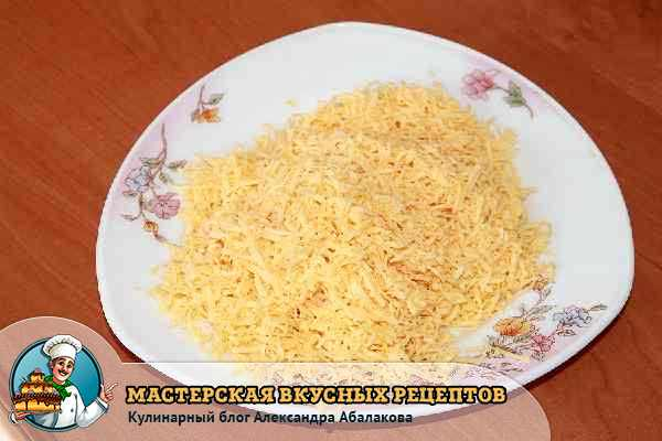 натертый сыр для салата Тиффани