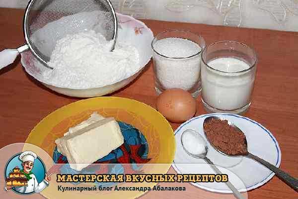 отмерить ингредиенты для маффинов