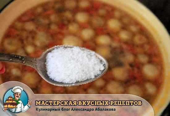 посолить гречневый суп