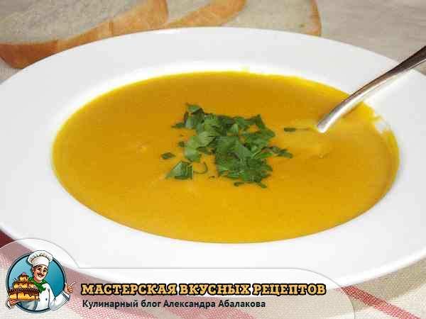 рецепт с фото морковного супа пюре
