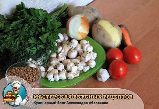 шампиньоны гречка картошка помидоры