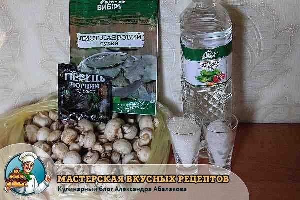шампиньоны и специи для маринада