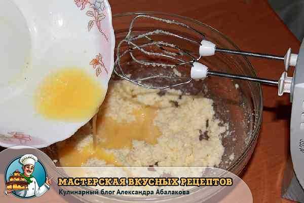 смешать смесь масла и сахара с яйцом