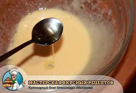 добавить к желтками масло растительное