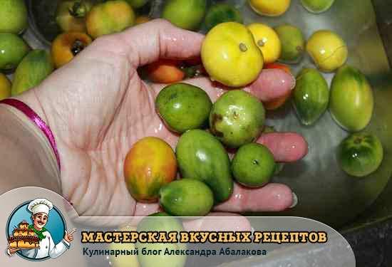 помыть зеленые помидоры