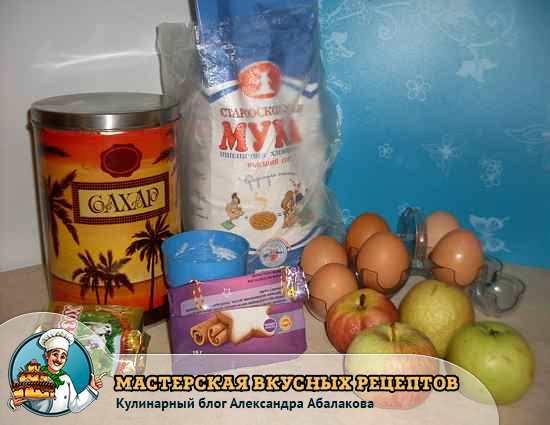 продукты для осеннего пирога