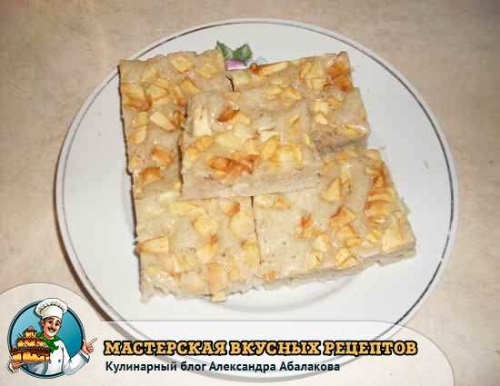 рецепт осеннего пирога