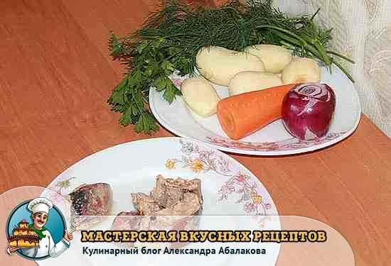 сайра и овощи для супа