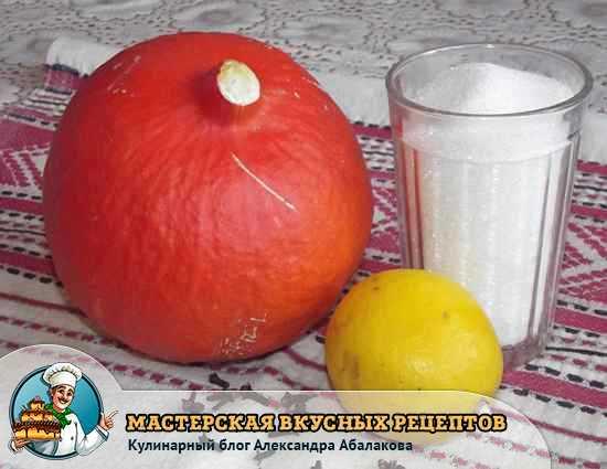 тыква лимон сахар гвоздика