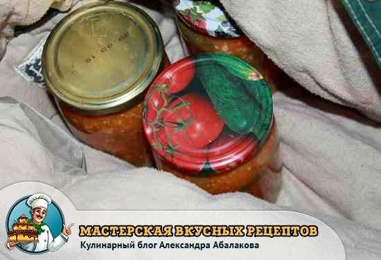 завернуть в одеяло маринованные помидоры