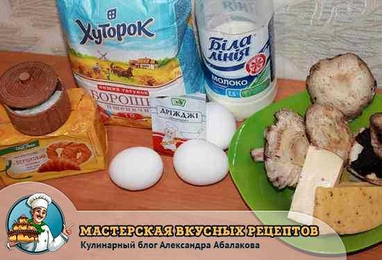 Грибы мука яйца пирог