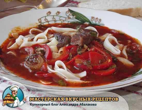 густой узбекский суп с лапшой