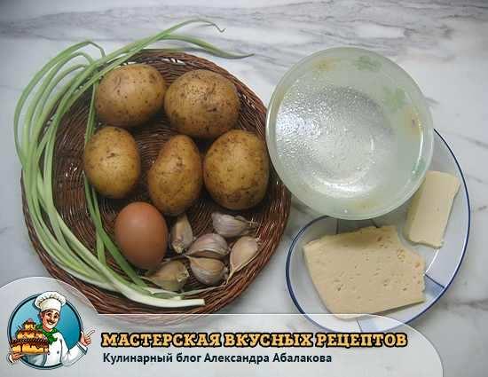 картофель и чеснок для супа