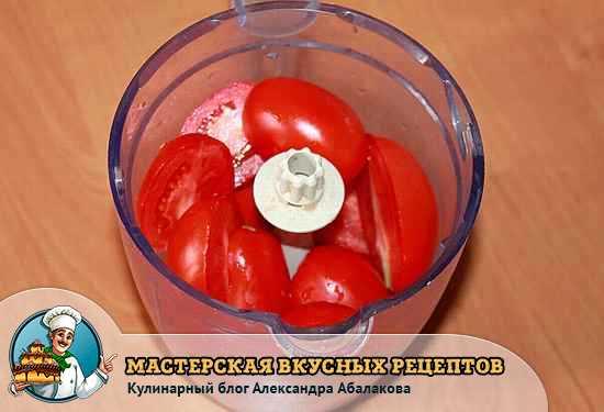 красные помидоры в блендере