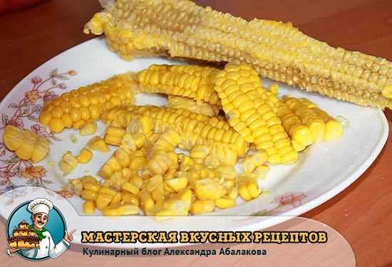 кукуруза для начинки