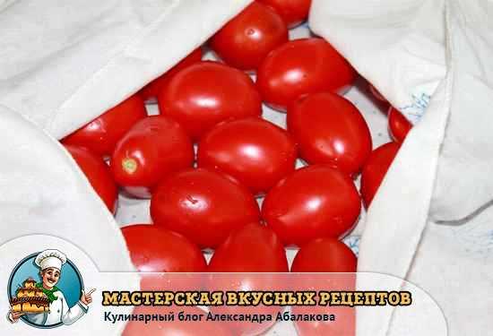 обтереть помидоры полотенцем