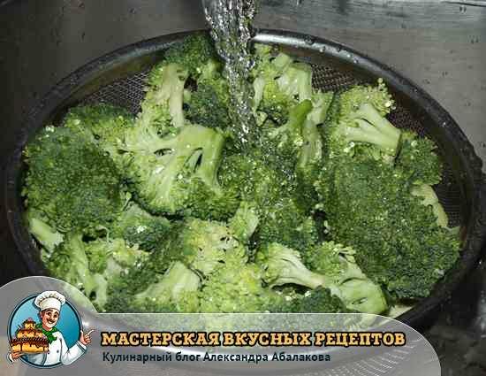 промыть брокколи в воде