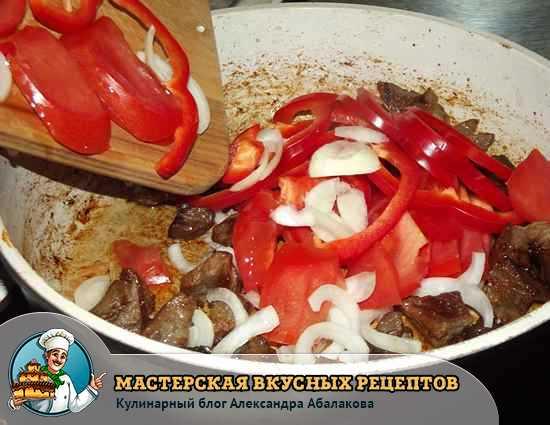 соединить овощи и говядину