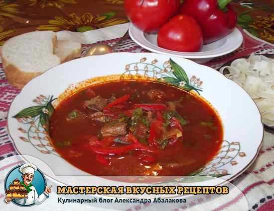 тарелка узбекского супа