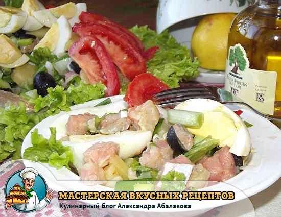 очень вкусный салат с красной рыбой