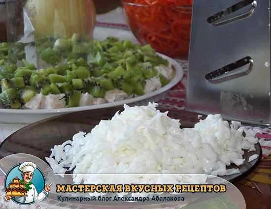 белок для салат с киви