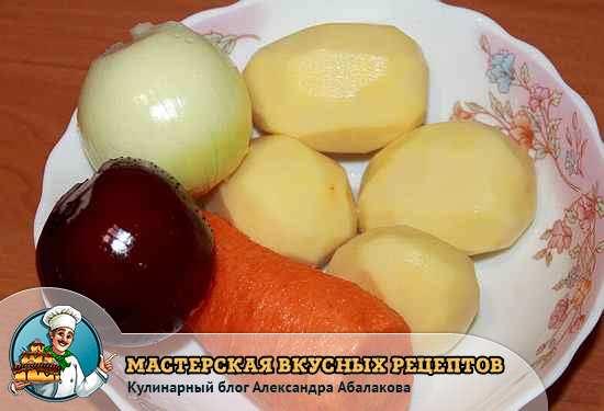 четыре картошки морковь лук