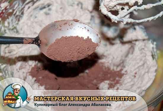 добавить в смесь какао
