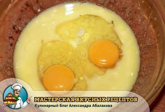 два яйца в масленой смеси