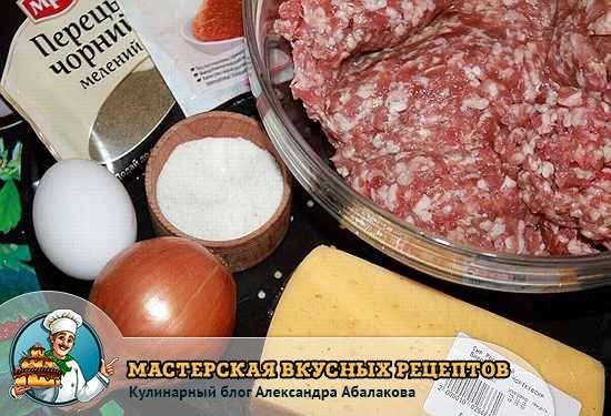 фарш сыр яйца лук соль