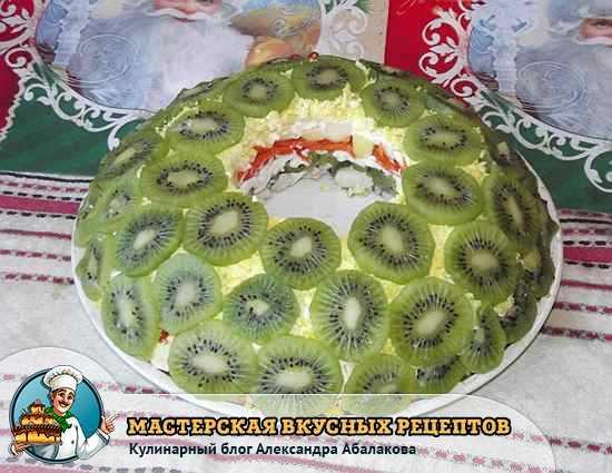 как приготовить салат кольцом
