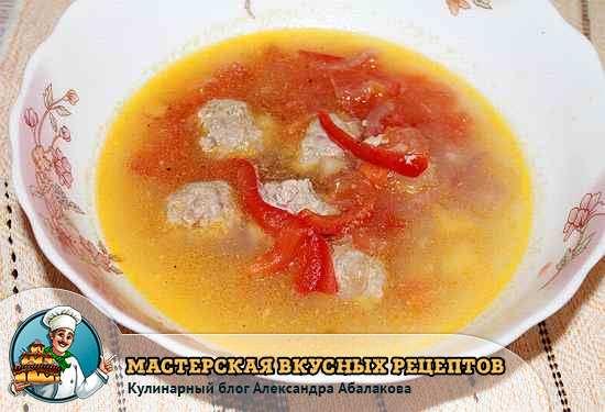 как приготовить суп с фрикадельками и овощами