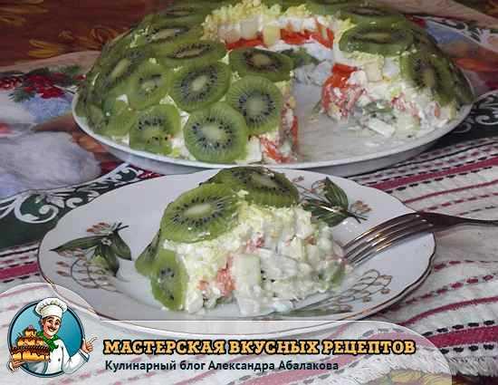 кусочек салата браслет