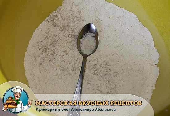 ложка с солью в муке