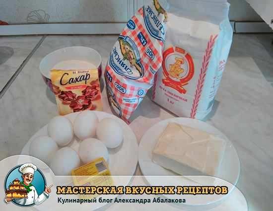 масло мука и шесть яиц
