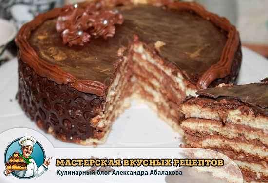отрезанный кусочек торта принц