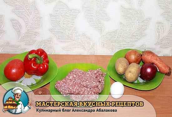 овощи и фарш для фрикаделек