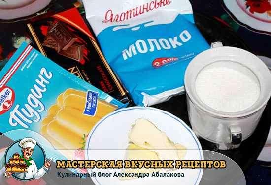 продукты для старинного крема