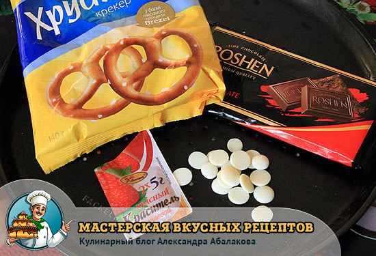 шоколад для детского печенья
