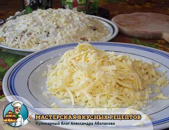 тертый сыр для подсолнуха