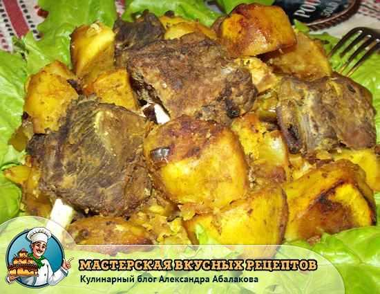 картошка с говяжьими ребрышками на салате