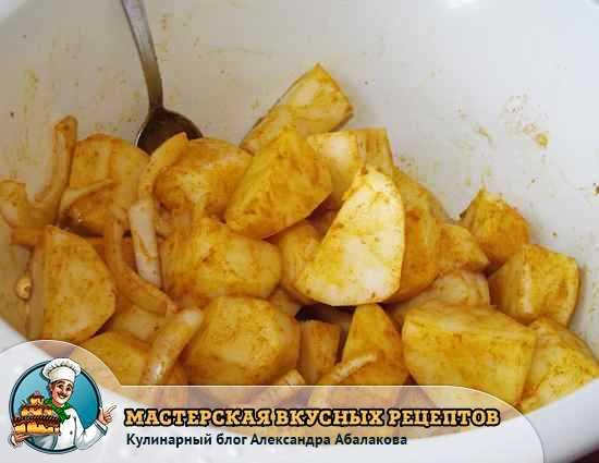 картошка с куркумой