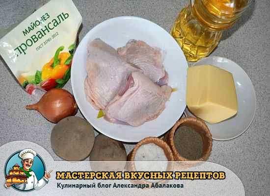курица картошка сыр лук