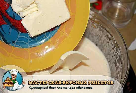 выложить маргарин в яичную смесь с сахаром