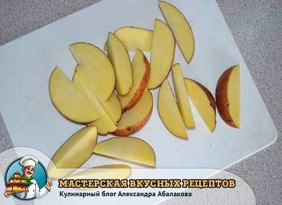 картофель в кожуре дольками
