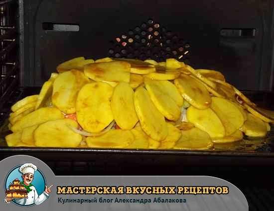 картошка с горбушой в духовке