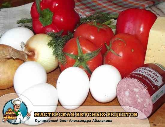 помидоры яйца колбаса