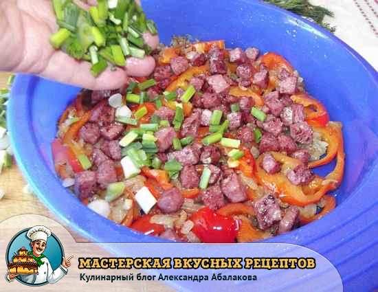 посыпать овощи зеленым луком